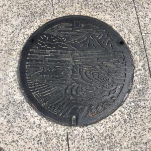 広島県 廿日市市マンホール