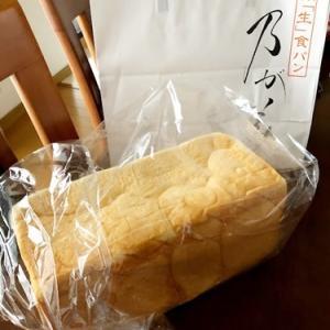麻布十番*鉄板焼きトッピン&乃が美の食パン&かかし祭り