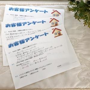 11/26&12/18*お家カフェ♪自宅収納見学会のご案内