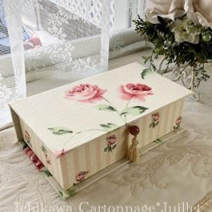 ローラアシュレイでお財布ベッド♡【カルトナージュ】ブック型の箱(横長タイプ)♪