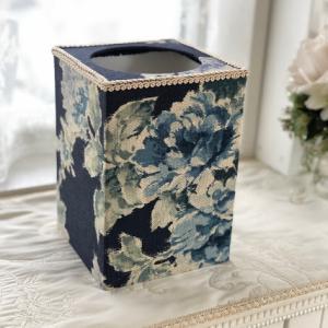 バラ柄で♡ゴミ袋が見えないゴミ箱《カルトナージュ》自宅レッスン
