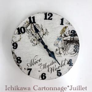 完成!不思議の国のアリス柄で可愛い♡壁掛け時計《カルトナージュ》鎌取カルチャー