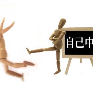 好き勝手やってる日本人いるから慰めの言葉なんてねえぇ