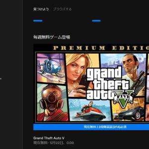 グラセフ【GTA5】を無料で入手