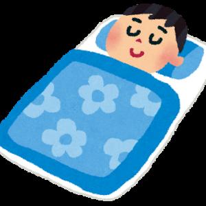 12時間の睡眠