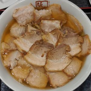 大盛りの焼豚ラーメンはかなりボリューミー 喜多方ラーメン@東京都八王子市