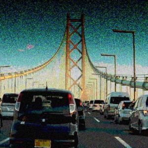 渋滞の橋の上で…
