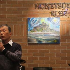 横山さんシャンソンコンサート のびのびコンサート