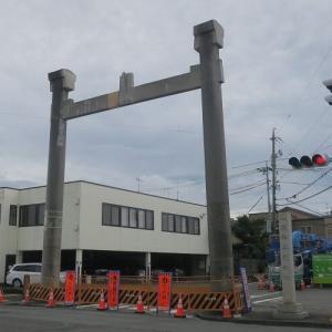 草薙神社大鳥居撤去の影響はここでも