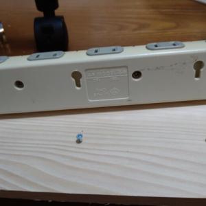 照明と電源スイッチの設置と壁の保護