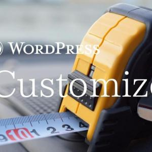 【WordPress】パソコンとモバイルでトップページの内容を分ける方法いろいろ