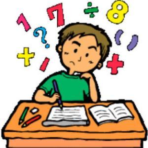 【都立中高一貫校】算数(数学)を制するものは受験を制す ~ 何度も書いていることですが、子供達を見ての感想から改めて ~