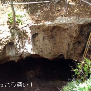 南部クタエリア コウモリさんの洞窟、、、しかし