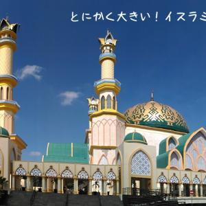西ヌサトゥンガラ州立 イスラミックセンター その1