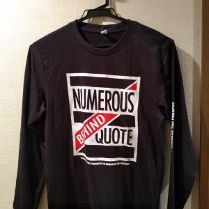 しまむら冬物底値セール!キッズTシャツ330円