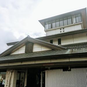 茨城県 下妻市 数須 ドライブイン 『 道の駅 しもつま 』 展望台がある魅力的な道の駅♪