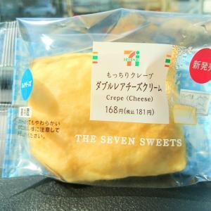 セブン 新発売 スイーツ 『 もっちりクレープ ダブルレアチーズクリーム 』 シェフォーレ製造♪
