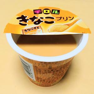 北海道乳業 スイーツ 『 チロル きなこプリン 』 ドンキで激安で売っていた国産きな粉使用プリン