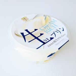 トーラク スイーツ 『 CREAM RICH とろける生プリン 』 北海道産純生クリーム使用♪