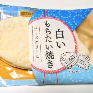 イオン セレクトスイーツ 『 白いもちたい焼き チーズクリーム 』