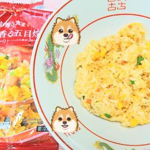 ファミマ 冷凍食品 『 お母さん食堂 XO醤香る五目炒飯 』 ♪