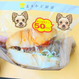 ローソン ハンバーガー 『 まちかど厨房 肉厚鉄板焼きバーガー 』 店内調理パン♪