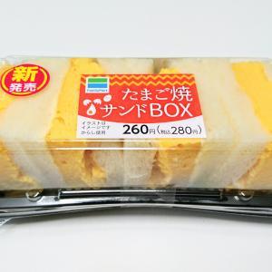 ファミマ 新発売 新商品 調理パン サンドイッチ 『 たまご焼サンドBOX 』 プリンとした卵焼