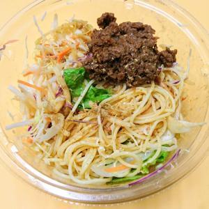 ファミマ 新発売 新商品 麺類 『 野菜たっぷり!担担風パスタサラダ 』 さっぱりして美味しい♪