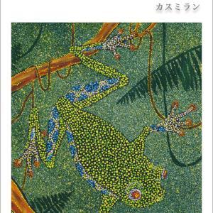 【販売開始】「Dots Painting 〜点描の世界〜」
