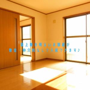 ペット相談可の賃貸物件!鹿児島市吉野町1LDK賃貸48,000円。最上階の明るいお部屋♪