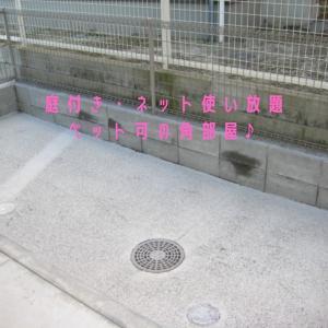 庭付き・ペット可の賃貸物件 鹿児島市吉野町の賃貸アパート2LDKです。賃料59,800円