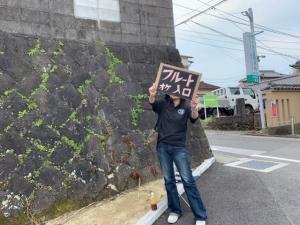 大分フルートオーケストラ演奏会の練習日 byゆみ