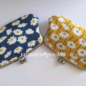 親子がま口長財布のカードポケットのデザインを変更しました