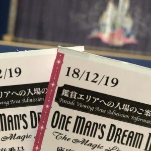 12月19日インレポ②