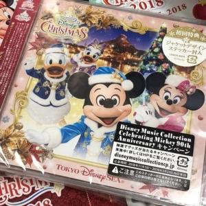 ディズニークリスマス2018のCD