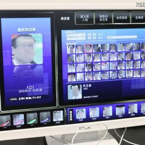 繁盛店がウン千万円を投資して開発した顔認証システム付き抽選機が凄いらしい データベースを元に常連・要らん客などに分類して番号を発券