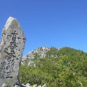 修験道へ 甲斐駒ヶ岳