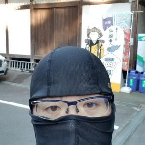 週の始まり月曜日のチャリトレは仙遊寺へ