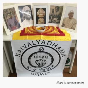 カイヴァリヤダーマ研究所のヨーガ指導者育成コース