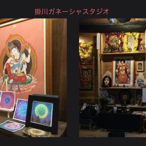 掛川ヨーガ  の方達とランチ& 曼荼羅体験