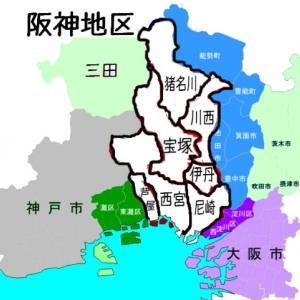 阪神中学校理科教育研究大会(西宮市立鳴尾南中学校)