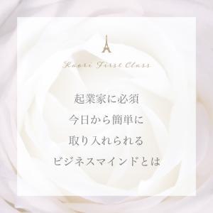 """Instagramで右肩上がり♡な最強ブランディング!"""