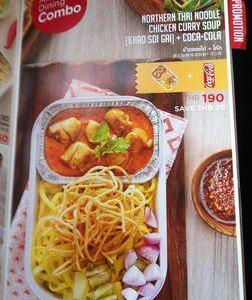 カオソイがエアーアジアの機内食に