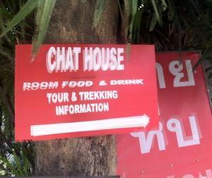 チェンライの安宿、チャットハウス(Chat House)