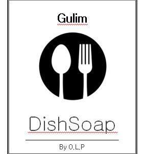 無料ラベルデータダウンロード:Gulim(食器用洗剤)