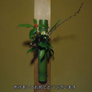 青竹の花入れ