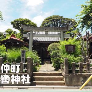 第八二〇回 轡神社(板橋区仲町)