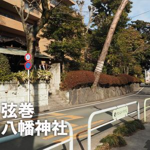 第九〇七回 弦巻八幡神社(世田谷区)