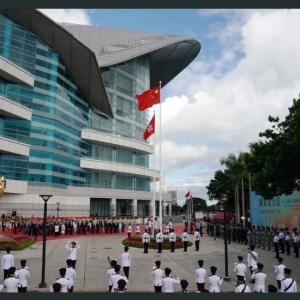 香港返還23周年!