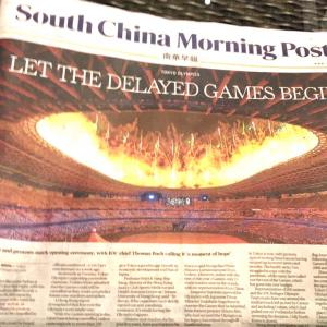 【香港の新聞】東京オリンピック開会式